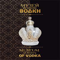 musei_na_vodkata